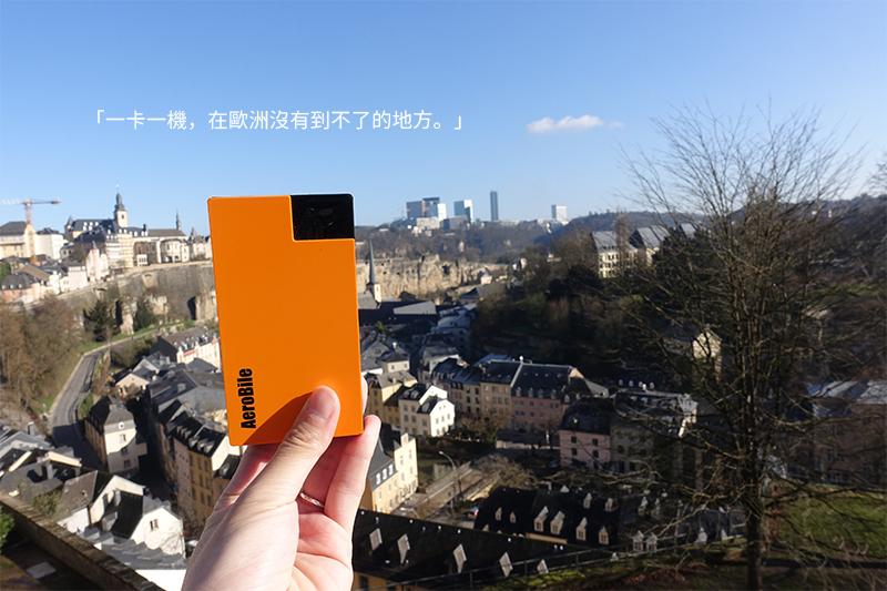 歐洲SIM卡